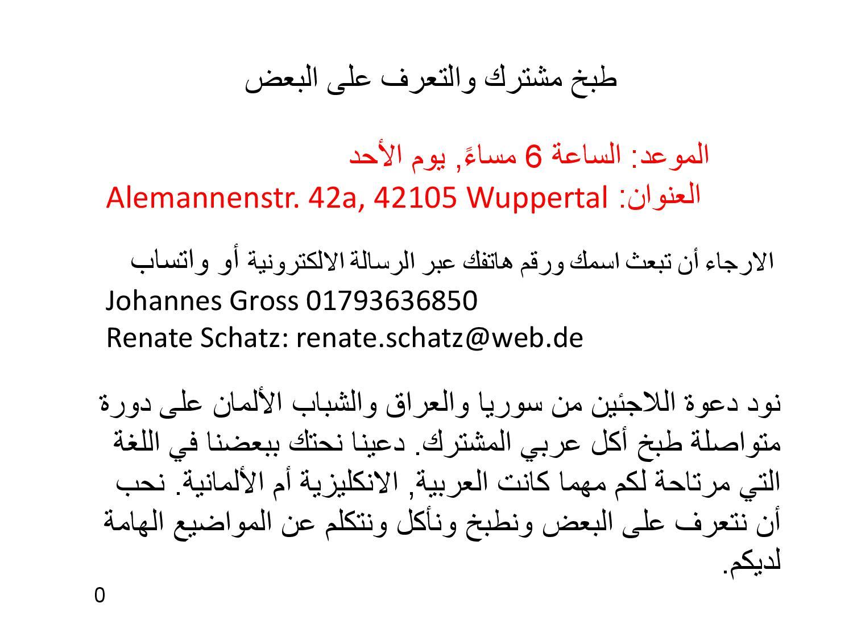 arabisch-kochen_ar